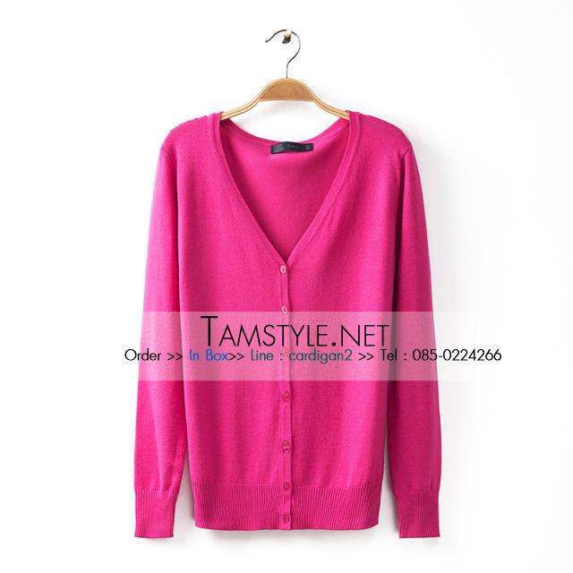 "Free size- เสื้อคลุมแขนยาวZara สีชมพูบานเย็น ใส่สบายใส่กับอะไรก็ได้จ้า อก 34"" ยาว 23"" (เสื้อคลุมพร้อมส่ง)"