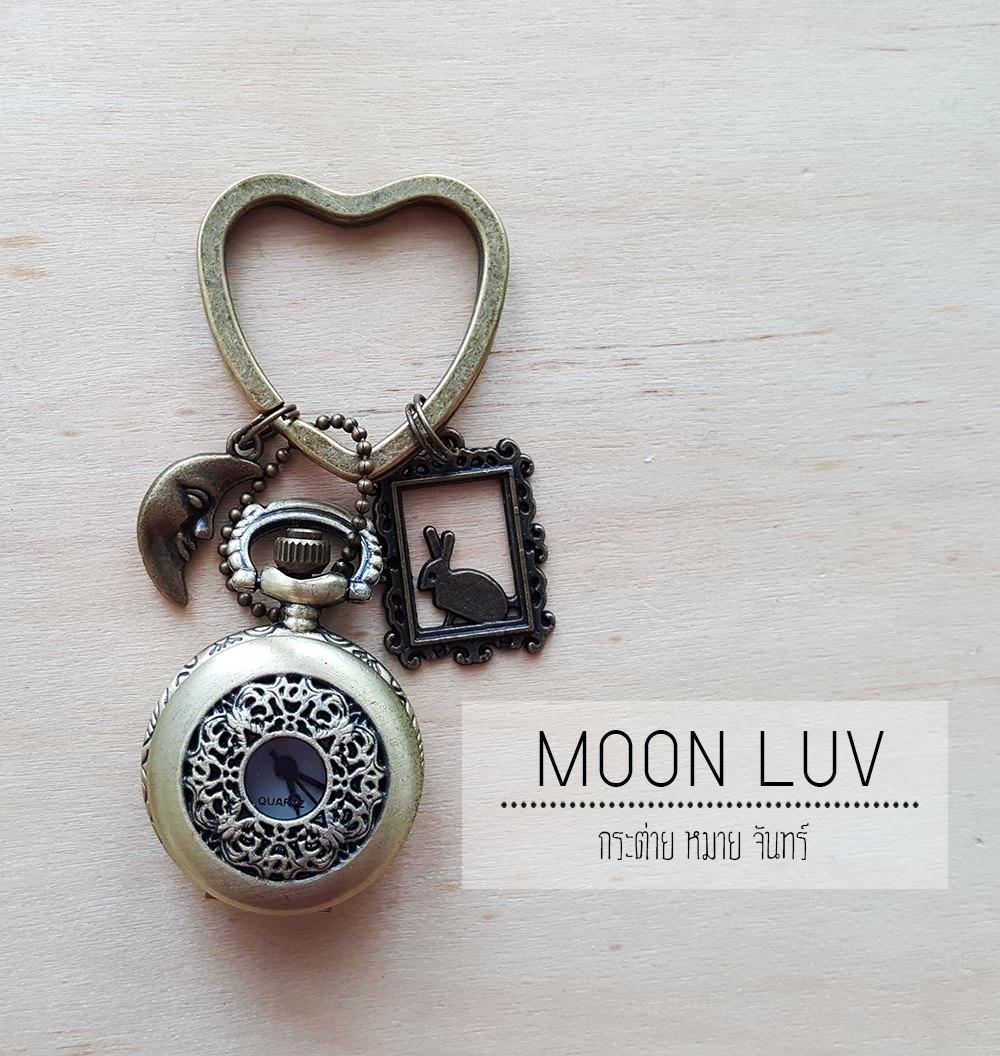 พวงกุญแจวินเทจแบบนาฬิกาลาย KISS