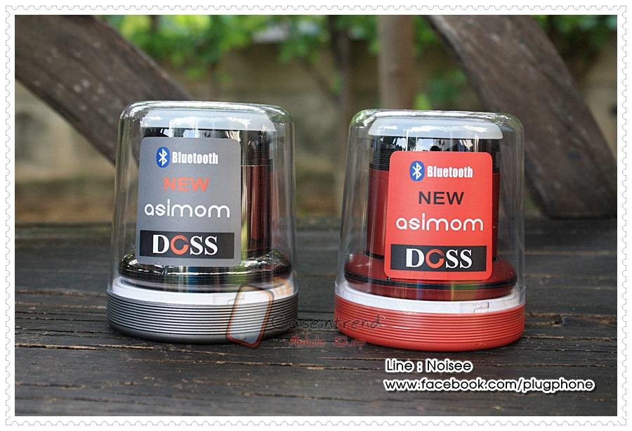 ลำโพง Bluetooth DOSS Asimom ของแท้ 100%