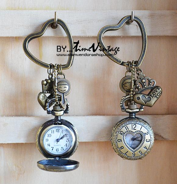 เซทคู่พวงกุญแจนาฬิกาวินเทจคอลเลคชั่นคู่รัก