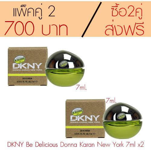 (แพ็คคู่ ซื้อ2 คู่ส่งฟรี คละกับแพ็คคุ่อื่นได้)น้ำหอม Dkny Be Delicious Woman EDP ขนาด 7 ml. (หัวแต้ม)น้ำหอมสำหรับผู้หญิง เติมเสน่ห์ความหอมสดใส ร่าเริงสไตล์หญิงสาววัยใสกลิ่นหอมรัญจวนใจ น้ำหอมแนวฟรุ๊ตตี้ กลิ่นผลไม้เปรี้ยว