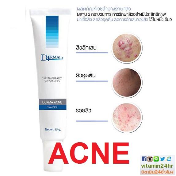DERMALIS – Derma Acne Corrector ขจัดสิวกวนใจบนใบหน้า ด้วยเจลแต้มรักษาสิวเดอมาลิส เดอม่าแอคเน่คอร์เรคเตอร์ สำเนา