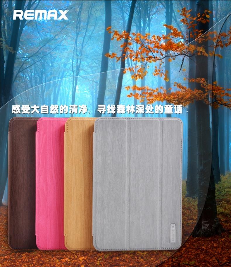 เคส iPad Air - Remax Wood