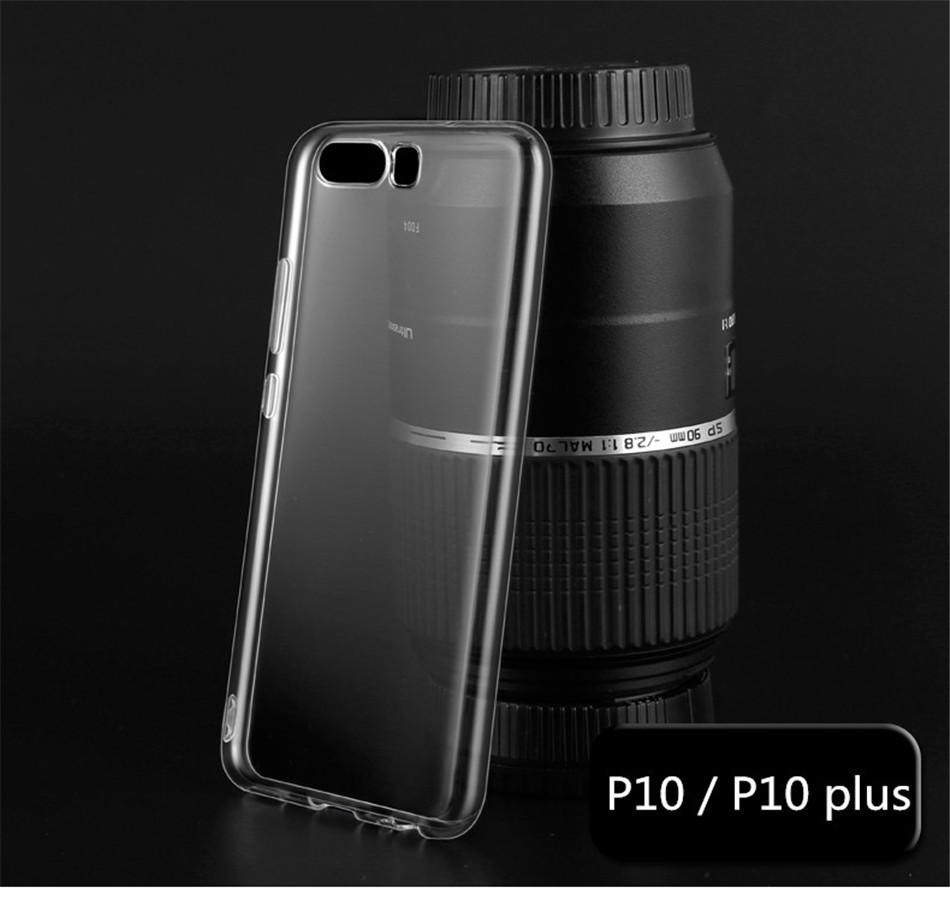 TPU Case โปร่งใส (Huawei P10 Plus)