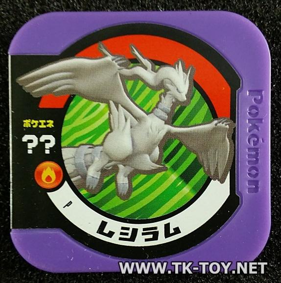 [เหรียญโปเกมอน] Pokemon Tretta resi Ram Trophy