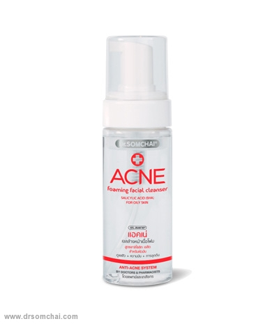 Dr.somchai Acne Foaming Facial Cleanser salicylic acid แอคเน่ โฟมมิ่ง เฟเชียล ซาลิไซลิก 150 มล.