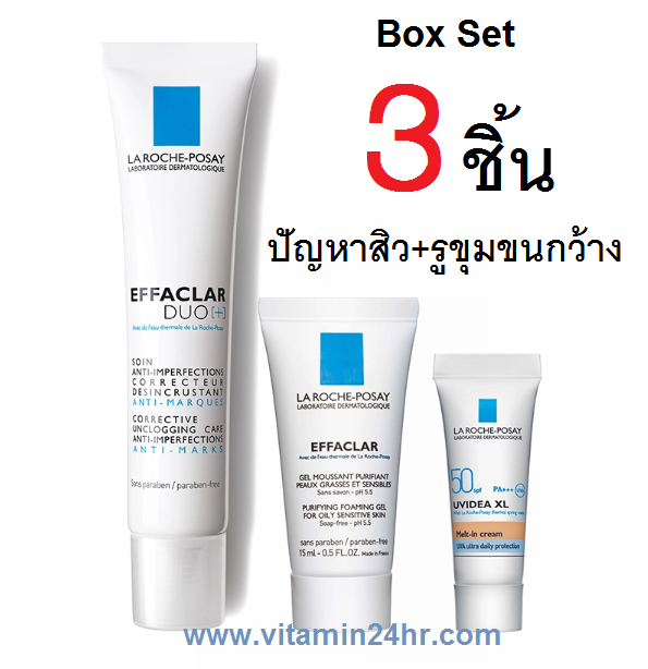 La Roche Antipollution for Imperfection (Set 3 ชิ้น )