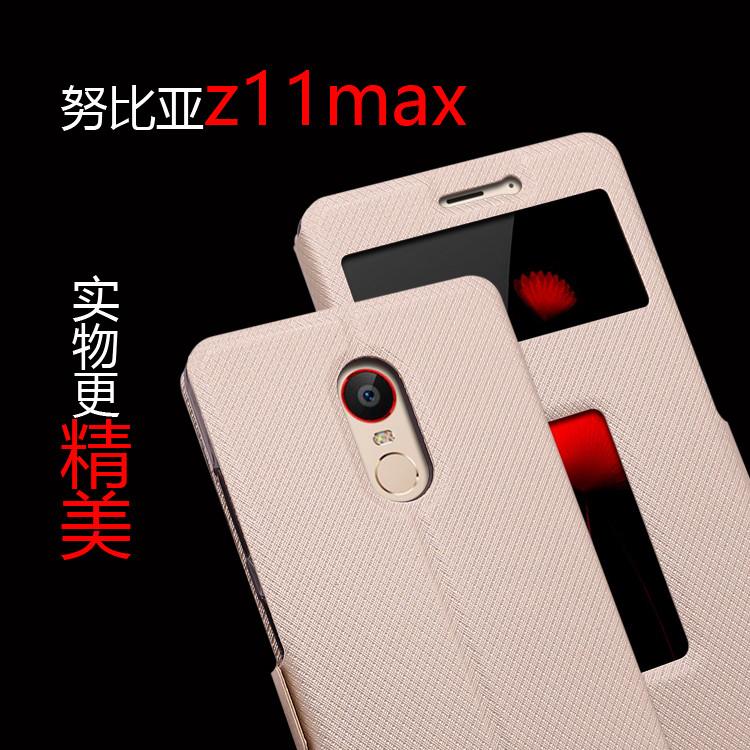 Flip Case รูดสไลด์รับสาย (Nubia Z11 MAX)