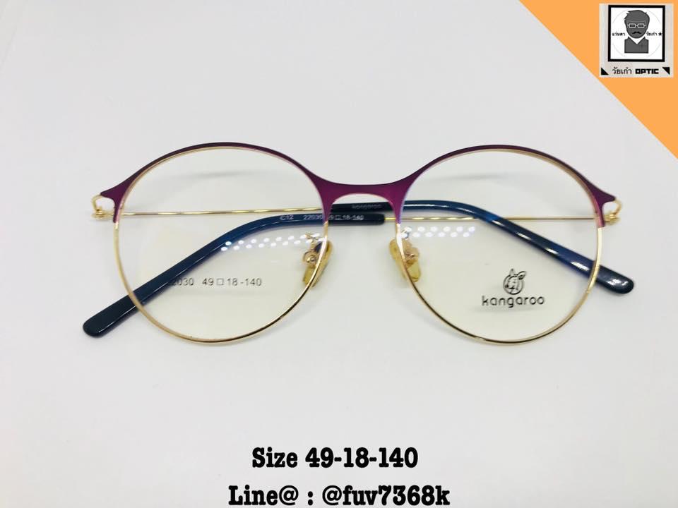 กรอบบาง สีม่วง +เลนส์มัลติโค๊ต Size 49-18-140