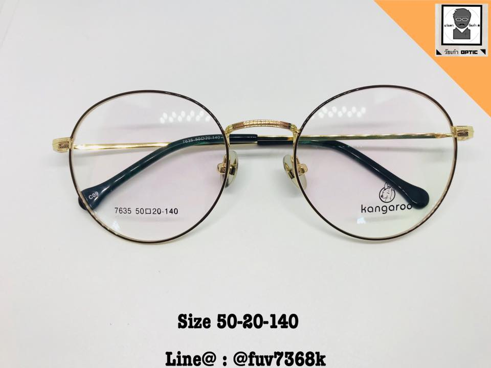 กรอบบาง กลมดำทอง +เลนส์มัลติโค๊ต Size 50-20-140