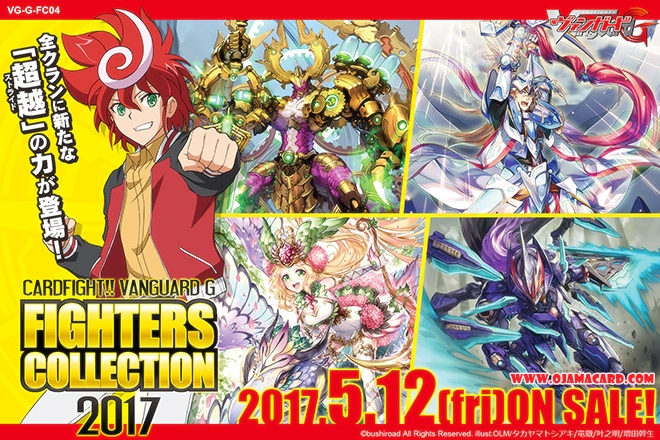Fighter's Collection 2017 (VG-G-FC04) - Booster Box