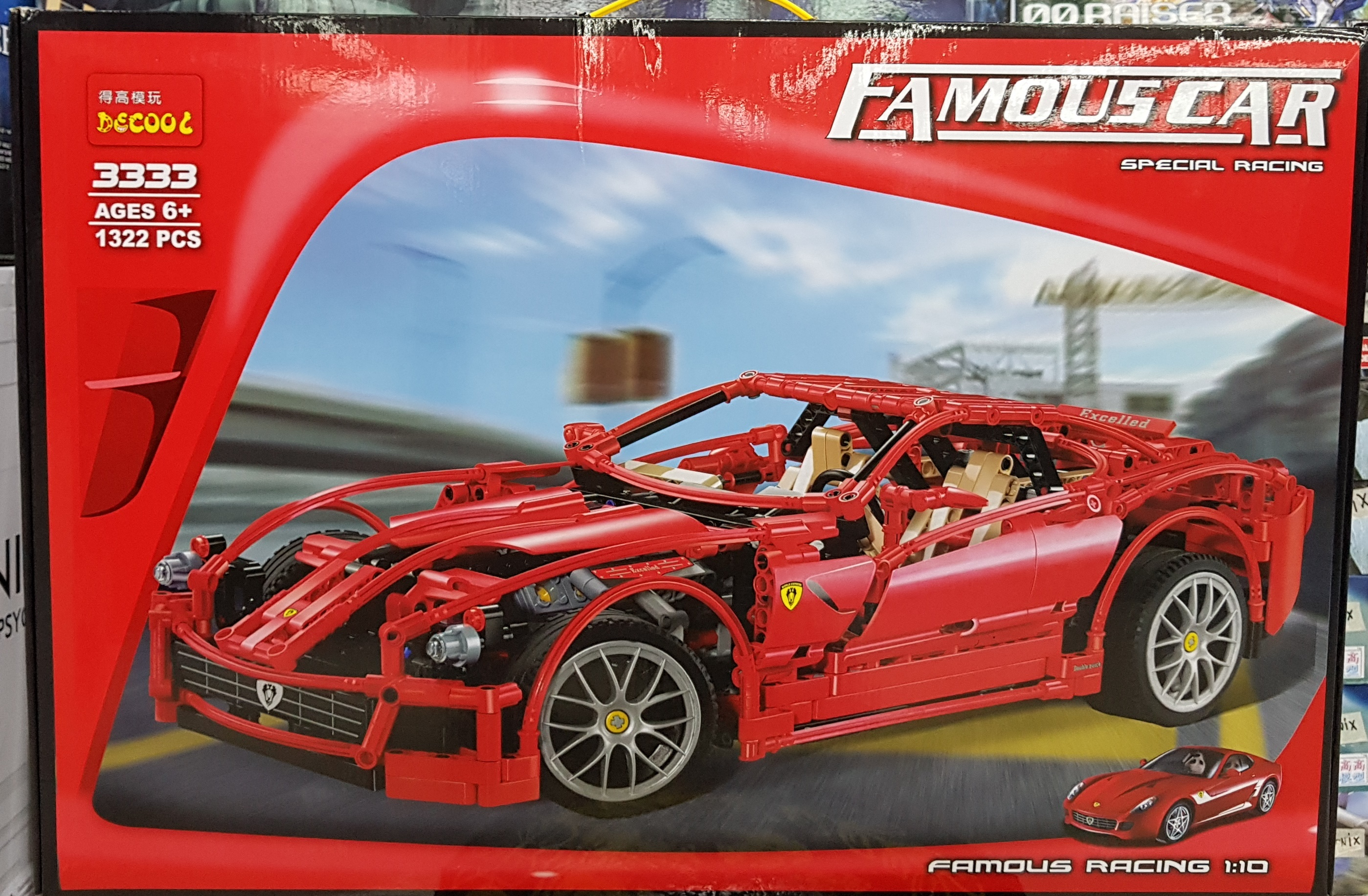LEPIN FAMOUSCAR SPECIAL RACING 3333 (1323ชิ้น)