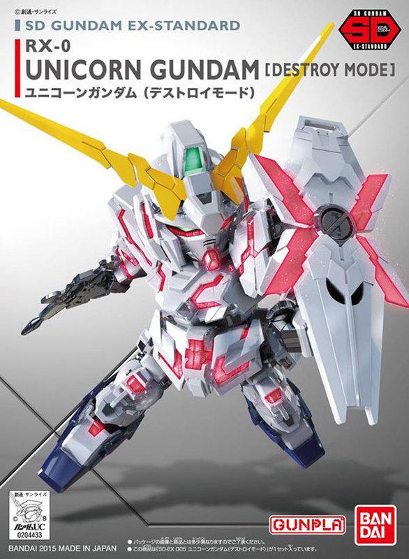SD Unicorn Gundam [Bandai]
