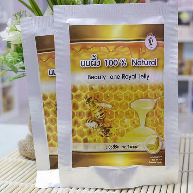 Beauty One Royal Jelly นมผึ้งบิวตี้วัน นมผึ้งแท้ 100% บรรจุ 20 ซอฟเจล