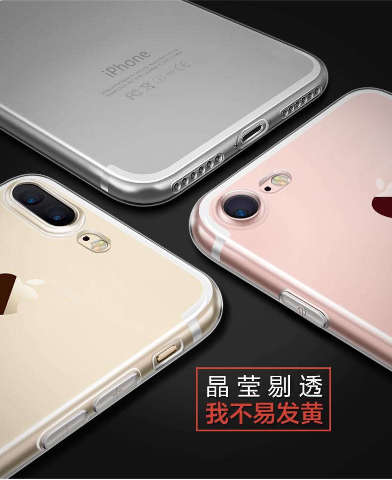(025-966)เคสมือถือไอโฟน Case iPhone7/iPhone8 เคสนิ่มซิลิโคนใส