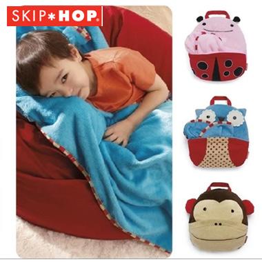 ST-SK011 หมอนผ้าห่ม Skip Hop