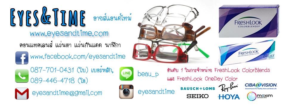 Eyes&Time
