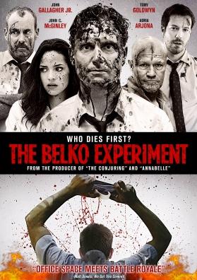 The Belko Experiment / เกมออฟฟิศ ปิดตึกฆ่า