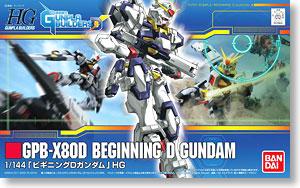 Beginning J Gundam (HG)