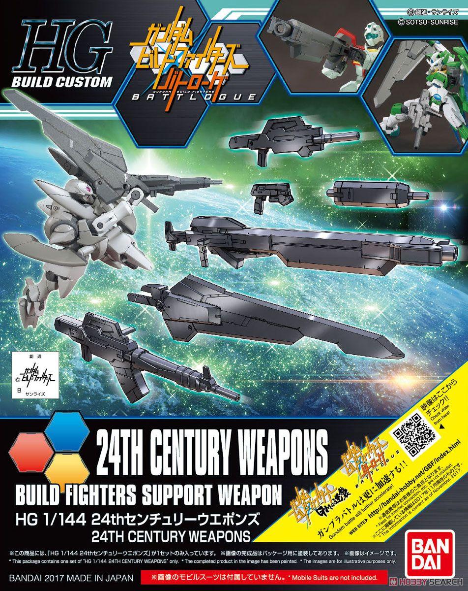 24th Century Weapons (HGBC)