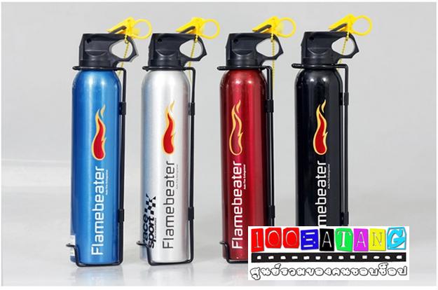 (359-002)ถังดับเพลิงรถยนต์ชนิดพิเศษขนาดพกพาชนิดผงแห้ง 0.5 KG