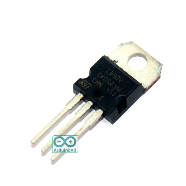 IC LD50V ไอซีเรกูเลต 5V 1A LD1117AV50 IC 1117-5.0