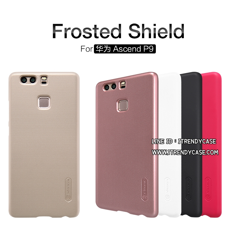 Huawei P9 - เคสหลัง Nillkin Super Frosted Shield แท้