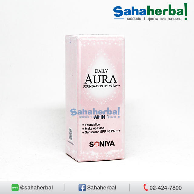 SONIYA Daily Aura Foundation SPF40 PA+++ Soniya รองพื้น ออร่า SALE 60-80% ฟรีของแถมทุกรายการ