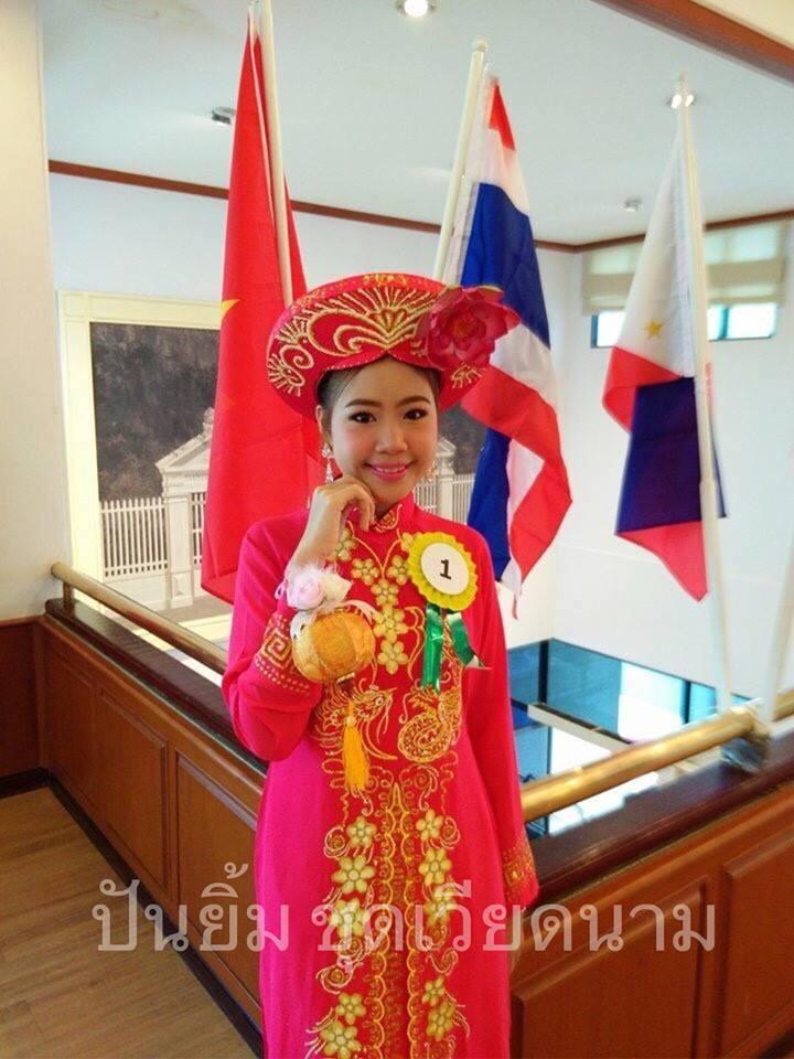 ชุดเวียดนามหญิงชั้นสูง ลายหงส์คู่มังกร (สีชมพูแดง)