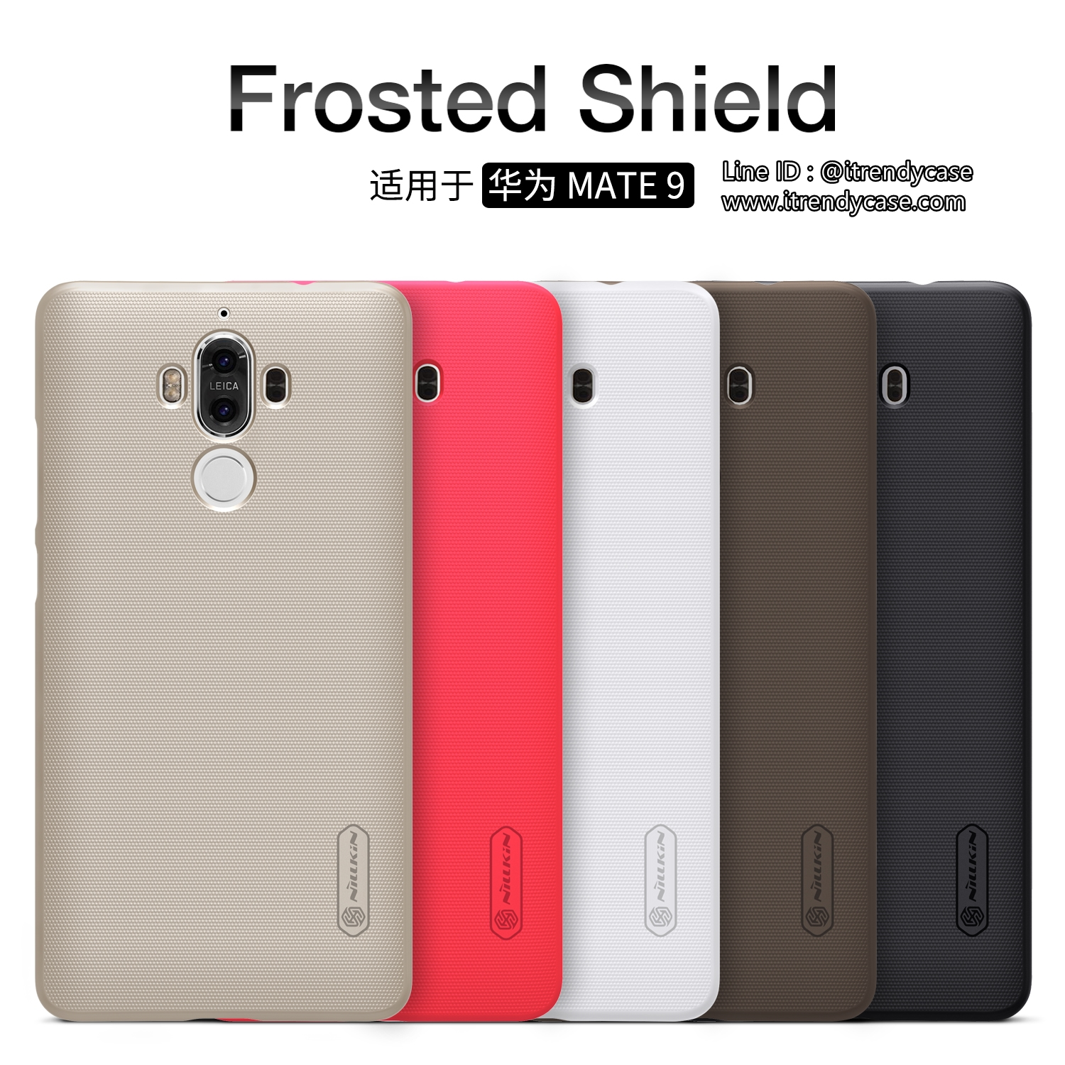 Huawei Mate9 - เคสหลัง Nillkin Super Frosted Shield แท้