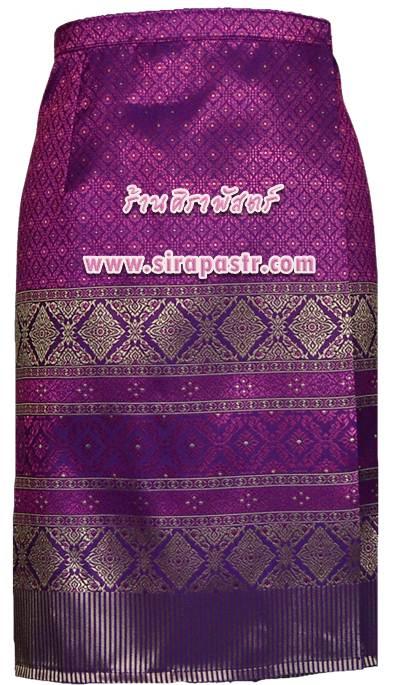 ผ้าถุงป้ายข้าง-สั้น สีชมพู-ม่วง (เอวใส่ได้ถึง 40 นิ้ว) รายละเอียดสินค้าในหน้าฯ