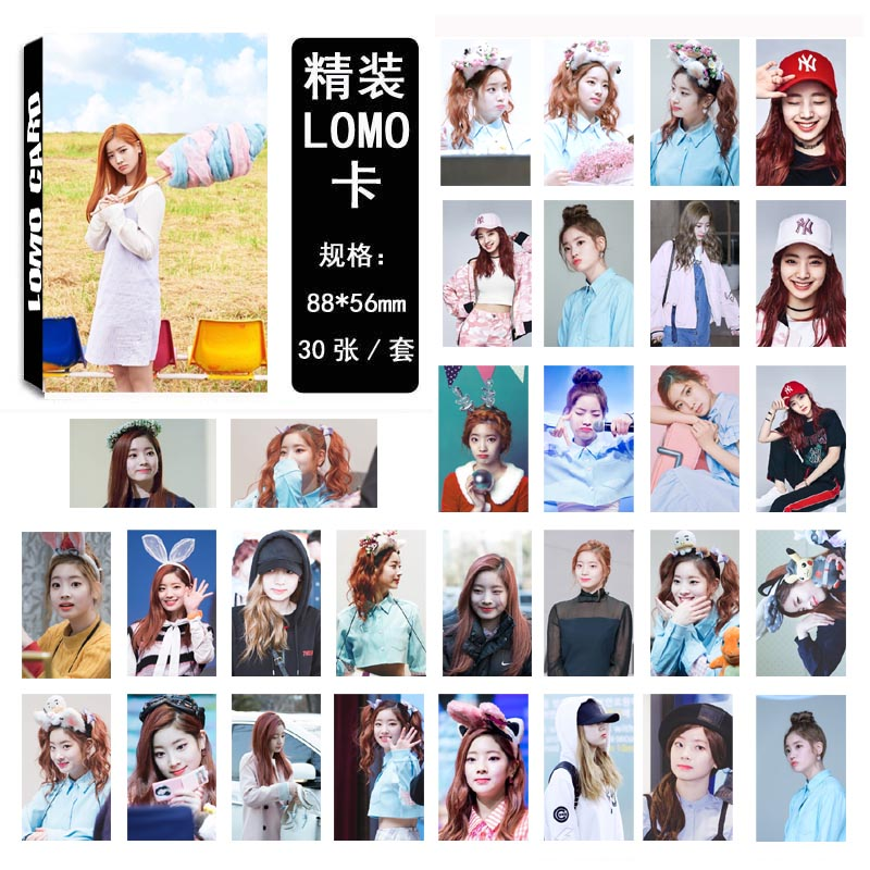 Lomo card set Twice - DaHyun (30pc)