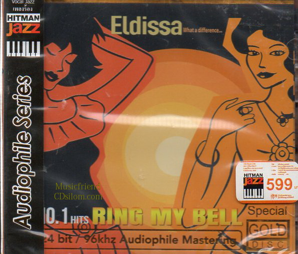 CD,Eldissa - What a Difference(Gold CD)
