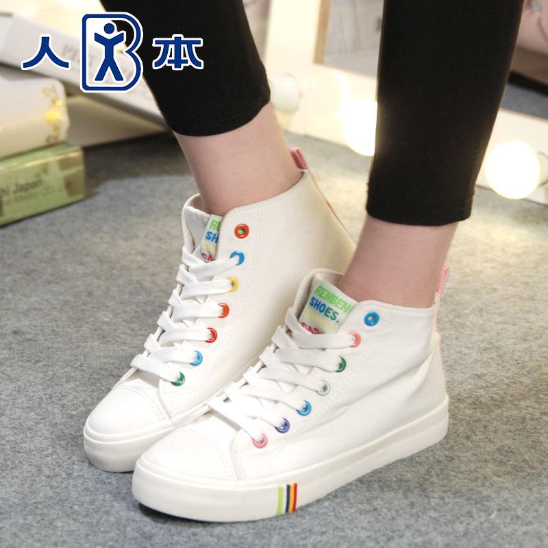 รองเท้าผ้าใบแฟชั่นหุ้มข้อ ขนาด 35-39 (พรีออเดอร์)