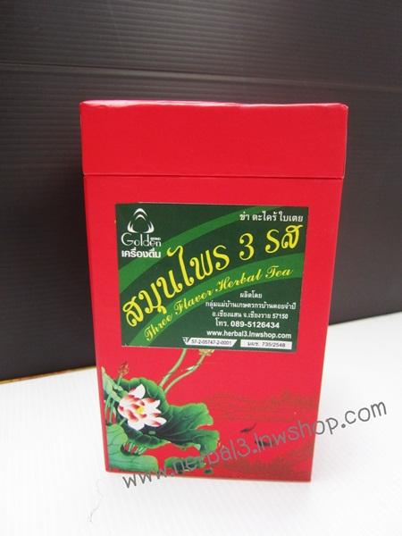 สมุนไพร 3 รส ผลิตจาก ข่า ตะไคร้ ใบเตย (ชองชง 25ซอง) บรรจุกล่องกระดาษ