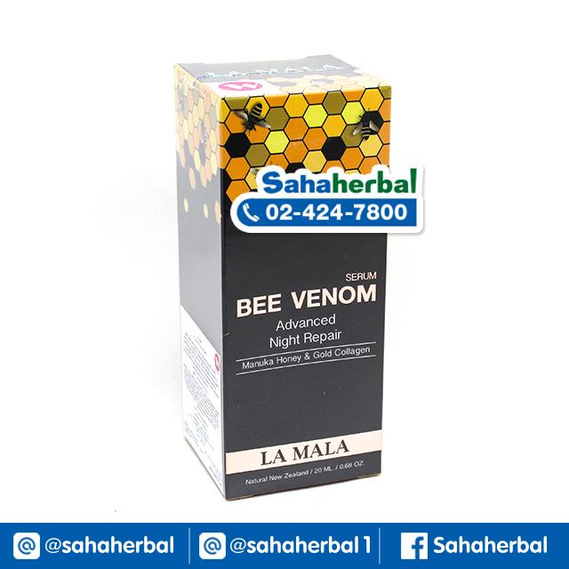 La Mala Serum Bee Venom ลา มาล่า เซรั่มพิษผึ้ง SALE 60-80% ฟรีของแถมทุกรายการ