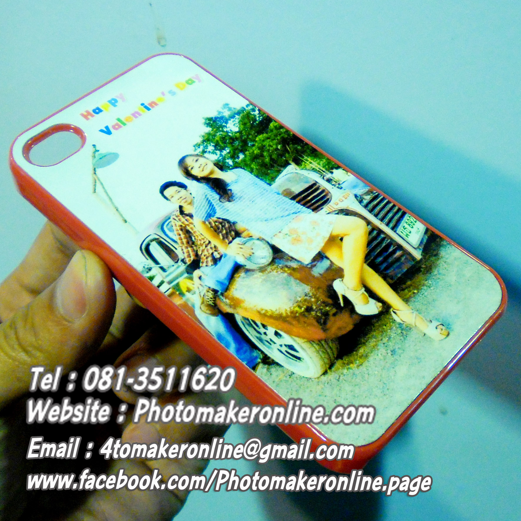 036 สกรีนเคสไอโฟน