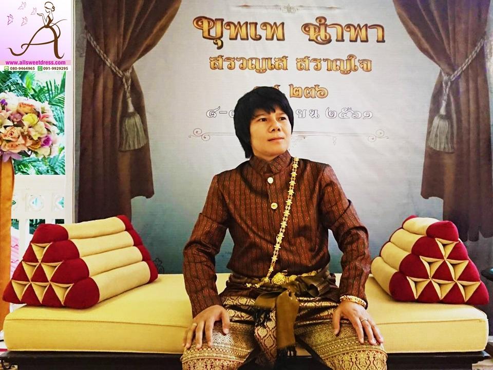 รีวิวชุดท่านหมื่นสีน้ำตาลแดง โจงกระเบนสีแดงทองของร้านเช่าชุดไทย allsweetdress ฝั่งธนค่ะ