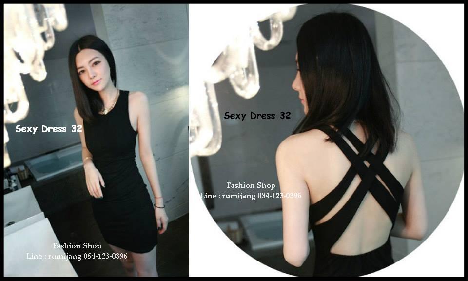 Sexy Dress 32 สีดำ