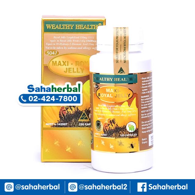 Wealthy Health Maxi Royal Jelly 6% นมผึ้งเวลล์ธี่เฮลธ์ แม็กซี่ SALE 60-80% ฟรีของแถมทุกรายการ