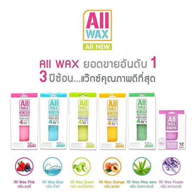 All WAX แว๊กซ์กำจัดขน 90.- (12 แผ่น)