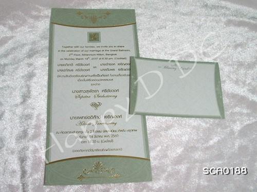SCA0188 การ์ดแต่งงานแนะนำ