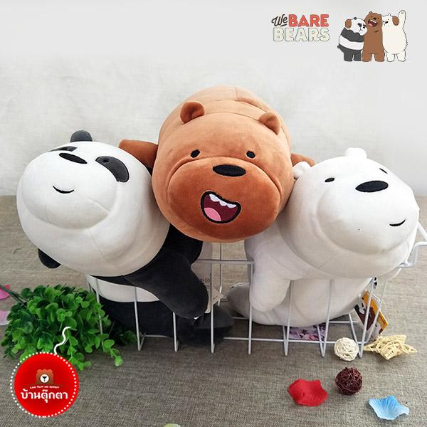 ตุ๊กตา วีแบแบร์ We bare bears (ใย3Dนุ่มที่สุด)