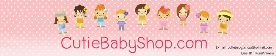Cutiebabyshop