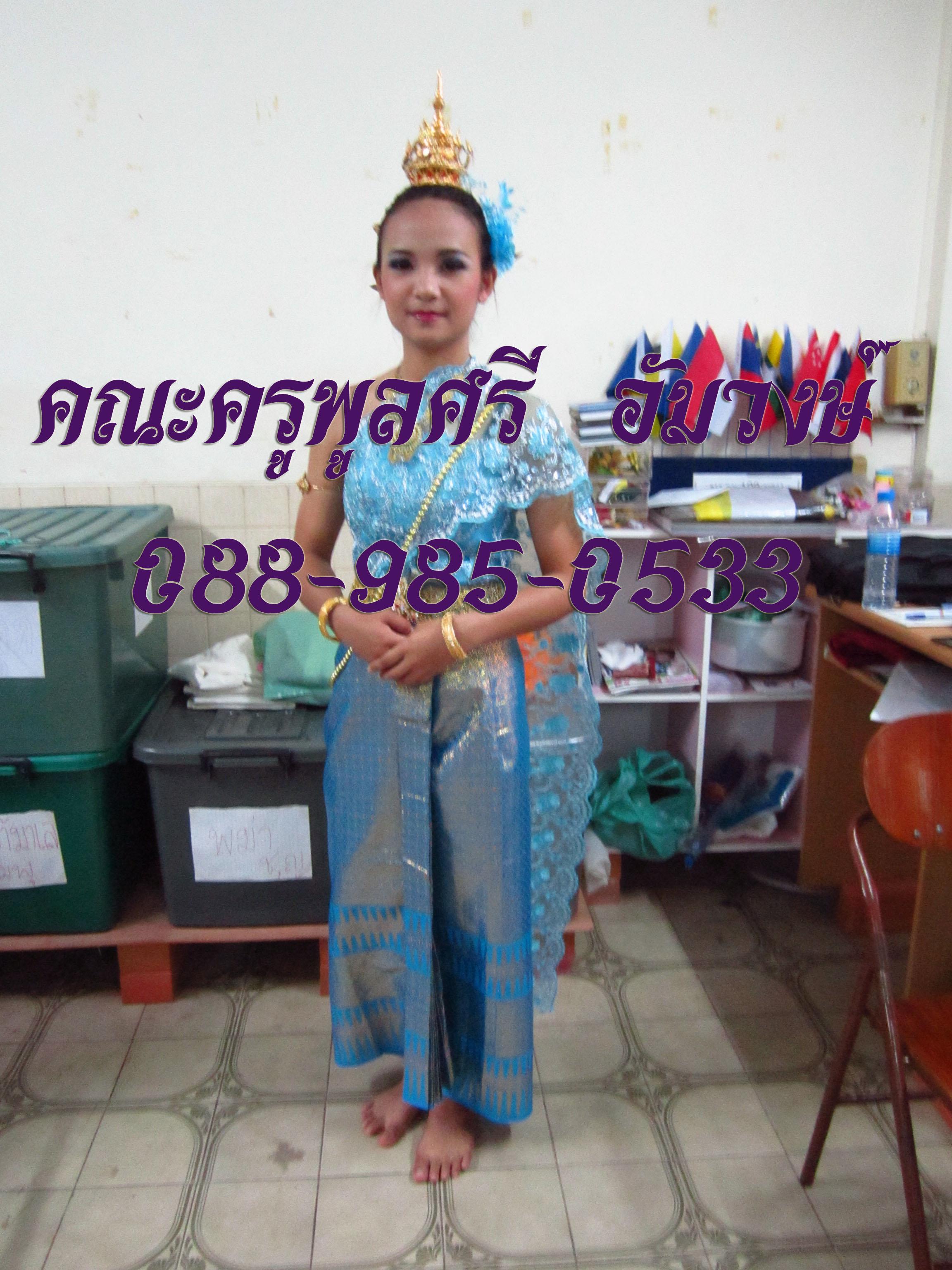 ชุดไทย 17