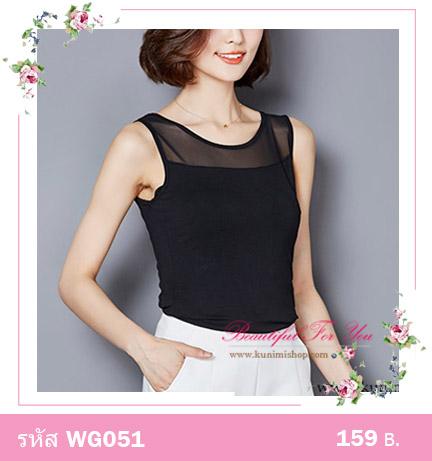 เสื้อกล้าม เสื้อซับใน มี 2 สี สีขาว สีดำ ช่วงไหล่ลงมาถึงหน้าอก ตัดแต่งด้วยผ้าซีทรู ทั้งด้านหน้าแลด้านหลัง ผ้ายืด ใส่สบาย รอบอกไม่เกิน 35 นิ้ว / เสื้อยาว 55 cm.