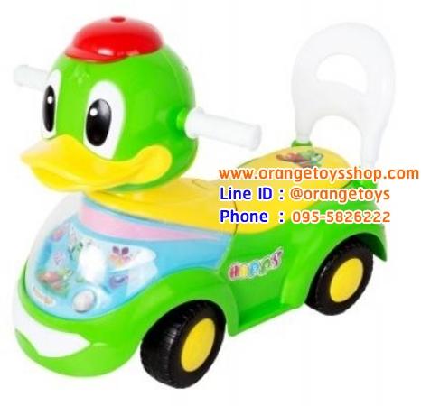 รถขาไถ หน้าเป็ด สีเขียว ขนาด กว้าง 40 ยาว 60 สูง 50 (ซม.)