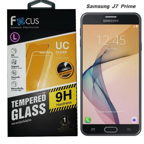 Focus โฟกัส ฟิล์มกระจกซัมซุง Samsung J7 Prime ซัมซุงเจเจ็ดไพร์ม