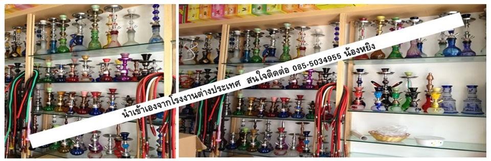Baraku Shop
