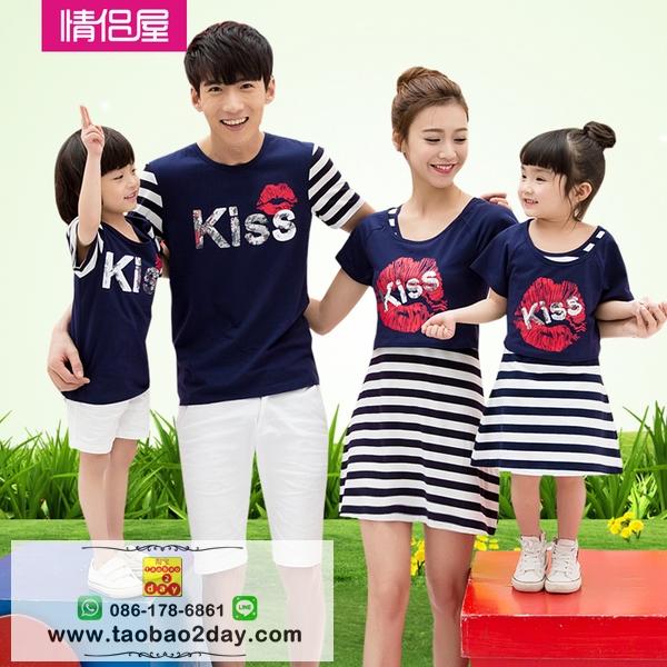 เสื้อครอบครัว ชุดครอบครัว สำหรับคุณพ่อ คุณแม่และลูกๆค่ะ